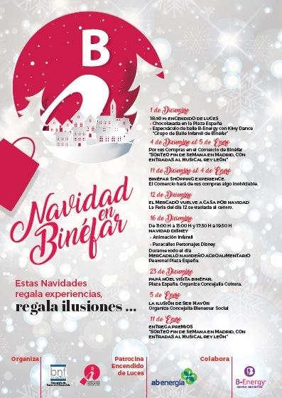 Cartel de la campaña navideña 2017